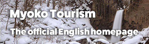 myoko tourism