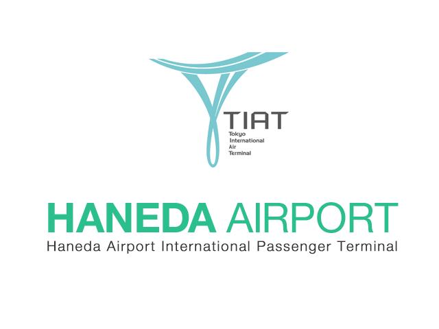 haneda airport service