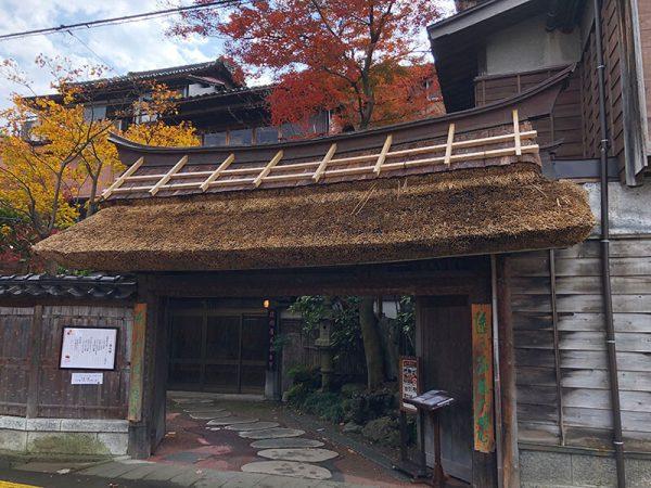 Ryotei Ukiyo